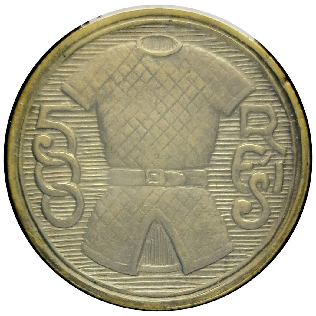 Coin 500 Réis (400th Anniversary of Colonization) Brazil obverse