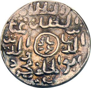 Coin 1 Tanka - Ghiyath al-Din Mahmud (Arsah mint) India obverse