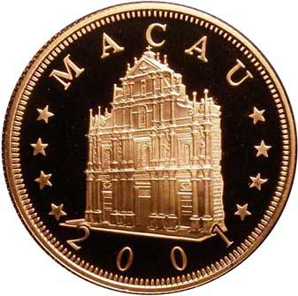 Coin 500 Patacas (Year of the Snake) Macao obverse