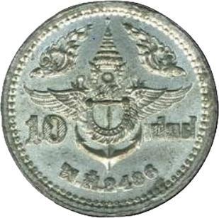 Coin 10 Cents - Rama VIII (Japanese Invasion) Thailand obverse