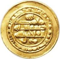 Coin Amiri Dinar - al-Qahir  Abbasid Caliphate reverse