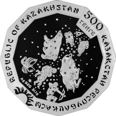 Coin 500 Tenge (Year of the Mouse; Silver) Kazakhstan obverse