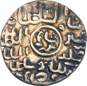 Coin 1 Tanka - Ghiyath al-Din Mahmud (Arsah mint) India reverse