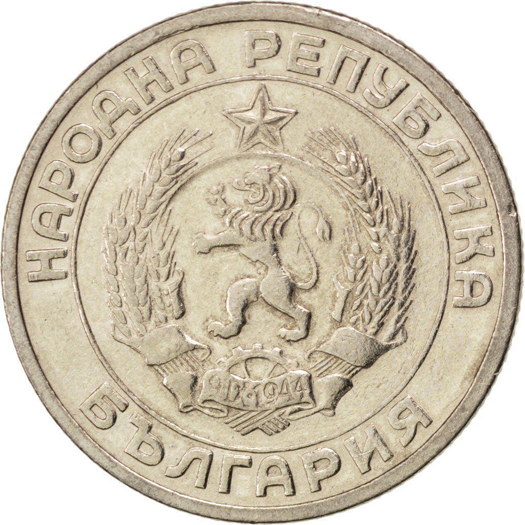 Coin 50 Stotinki Bulgaria obverse