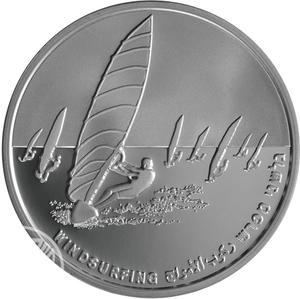 Coin 1 New Sheqel (Windsurfing) Israel reverse