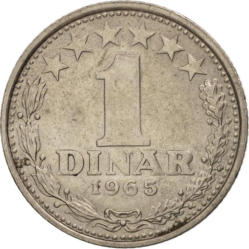 Coin 1 Dinar Yugoslavia reverse