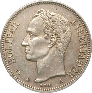 Coin 1 Venezolano Venezuela (Bolivarian Republic of) reverse