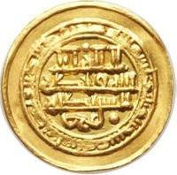Coin Amiri Dinar - al-Qahir  Abbasid Caliphate obverse