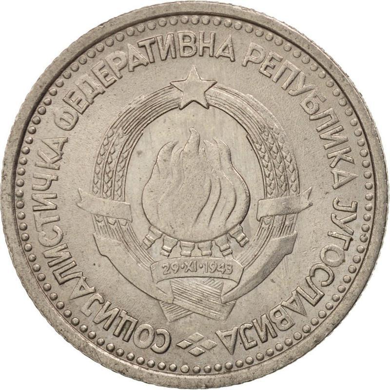 Coin 1 Dinar Yugoslavia obverse