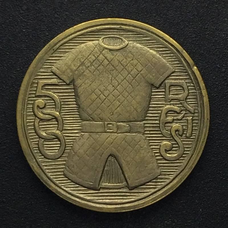 Coin 500 réis de 1932 (Coletinho) (Série Vicentina) Brazil obverse