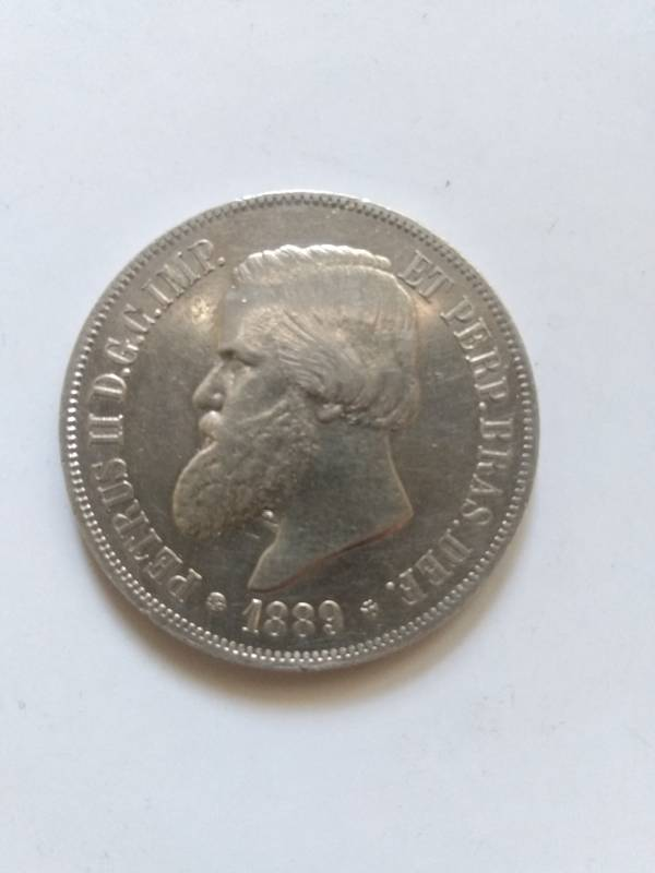 Coin 2000 Réis - Pedro II - Prata - 4° Tipo Brazil reverse