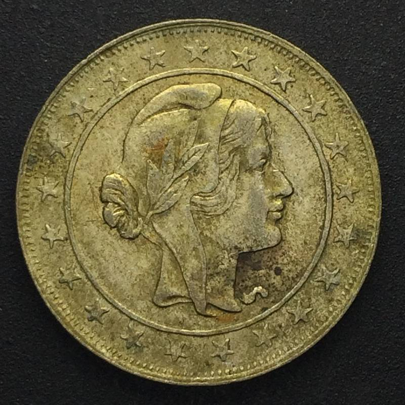 Coin 2000 réis de 1934 (mocinha) Brazil reverse