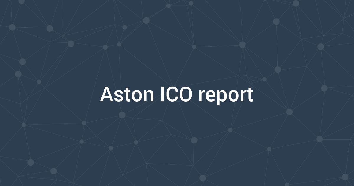 Aston ICO report