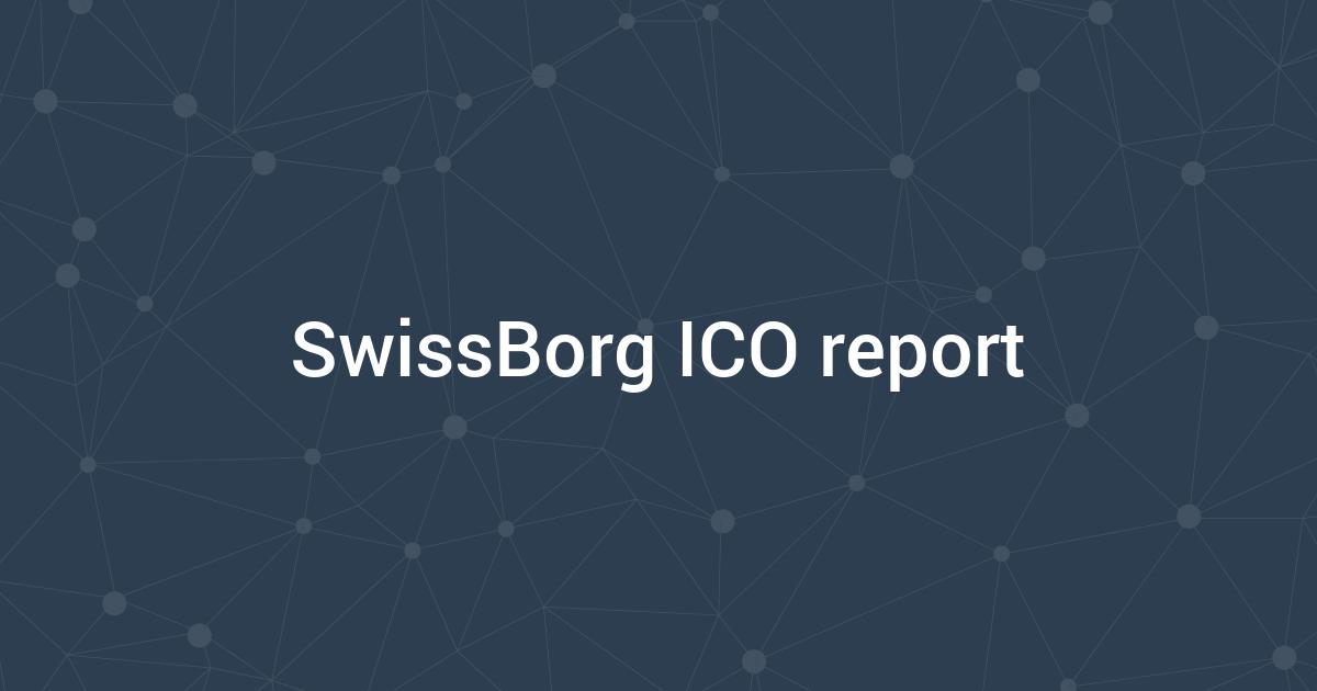 SwissBorg ICO report
