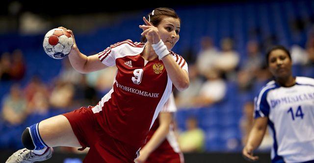 Balonmano RD pierde de Tunisia en cierre preolímpico