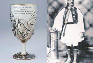 Venderán en Londres un trofeo olímpico 1896