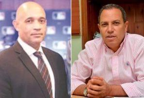 MLB y softbol planifican torneo RBI 2016