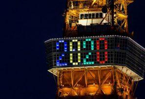 Hacia Tokio 2020, los Juegos Olímpicos de la revolución digital