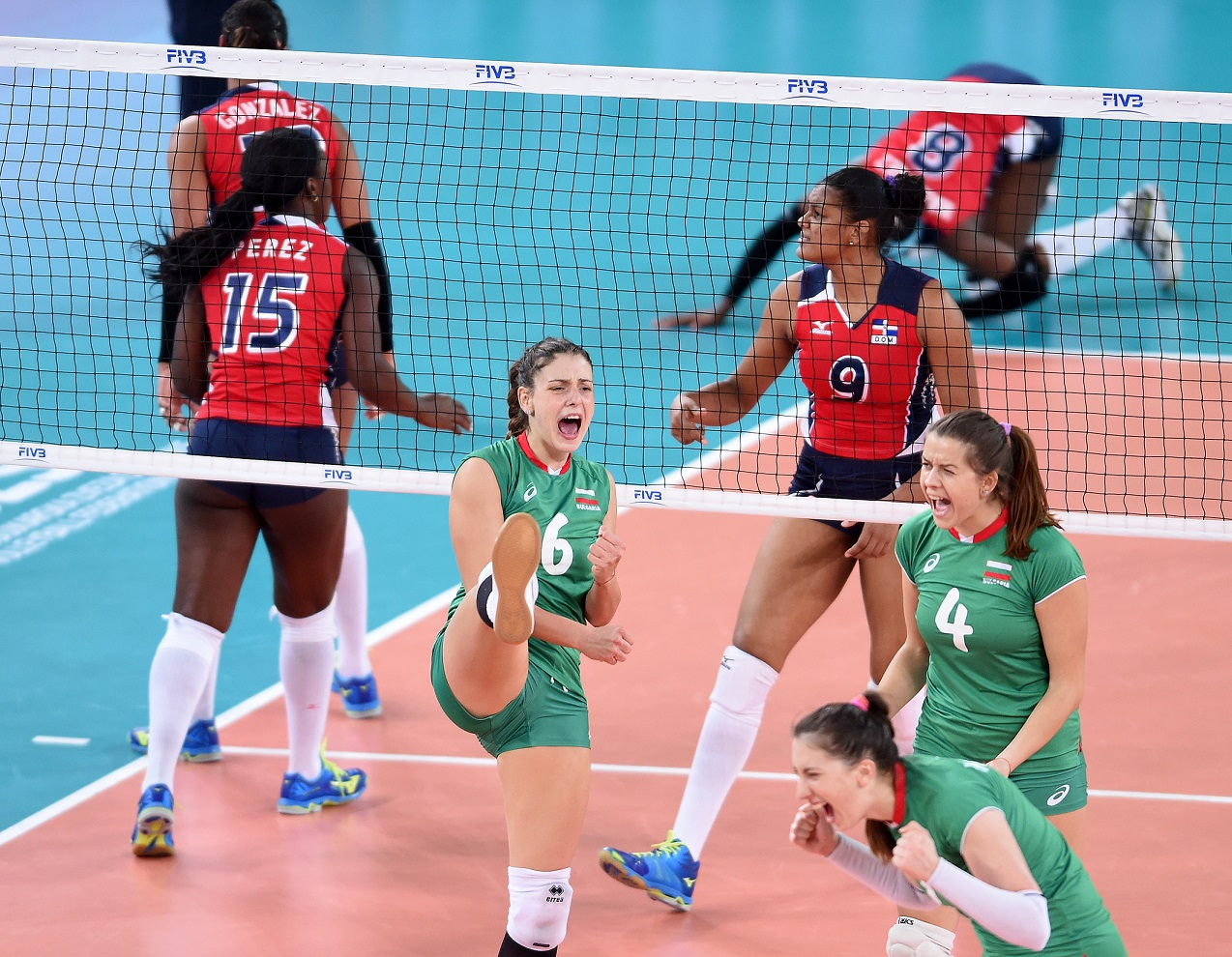 Bulgaria gana bronce al vencer 4-2 a RD en Mundial Sub-23