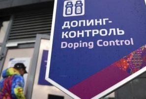 Comité Olímpico Internacional descalifica y suspende de por vida a 42 deportistas rusos