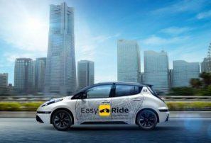 En Juegos Olímpicos Tokio 2020 habrá taxis que serán manejados por robots
