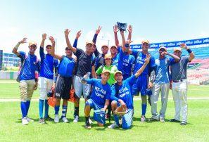 Llevarán selección de béisbol juvenil al Torneo Nacional de EE.UU