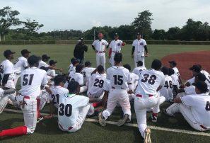 MLB continúa programa de prospectos con alta tecnología en RD