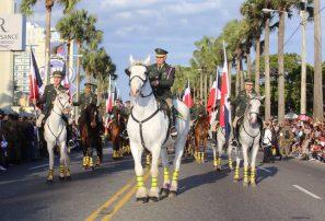 Pabellón de la Fama del Deporte Dominicano honrará al Circulo Deportivo Militar