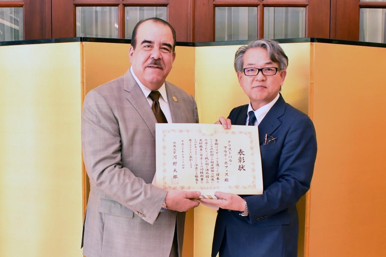 Ministerio Relaciones Exteriores de Japón reconoce a Marte Hoffiz