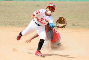 Equipos compiten en semifinales Rally de Béisbol Infantil