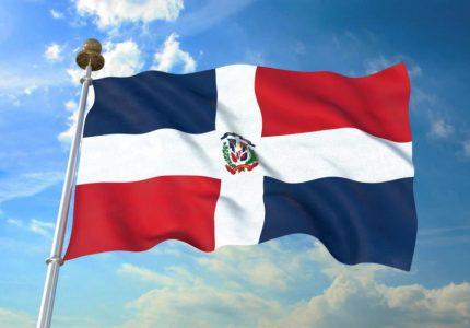 Rep. Dominicana vs USA - 1989 Hecho Histórico del Deporte
