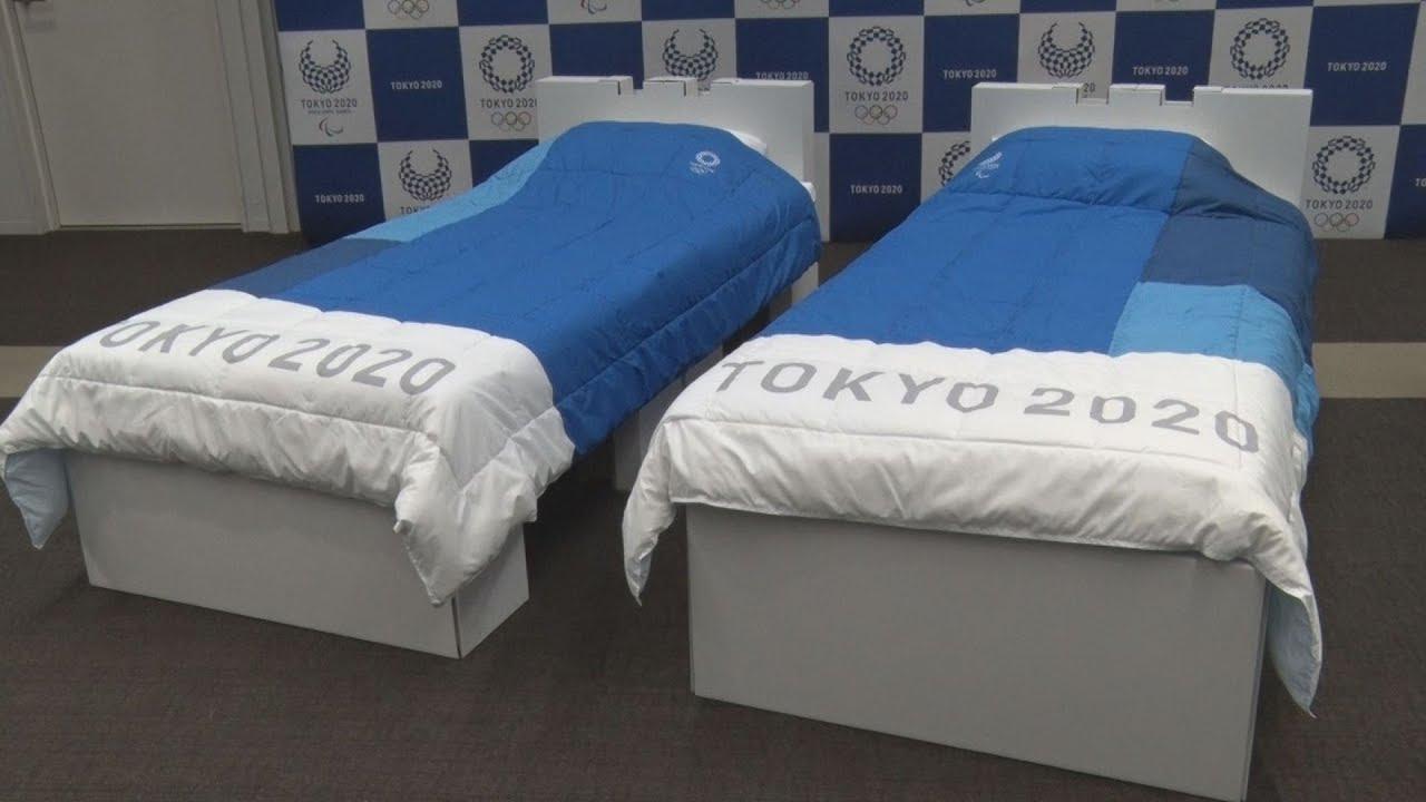 Villa Olímpica de Tokio 2020 tendrá camas hechas de cartón