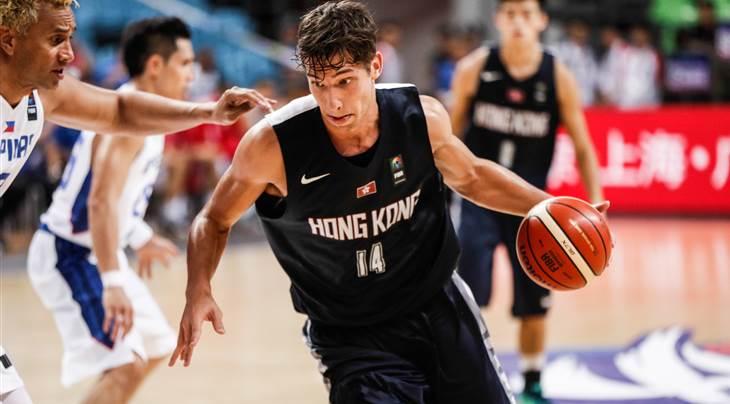FIBA aplaza cuatro partidos clasificatorio Americup Asia 2021 por coronavirus