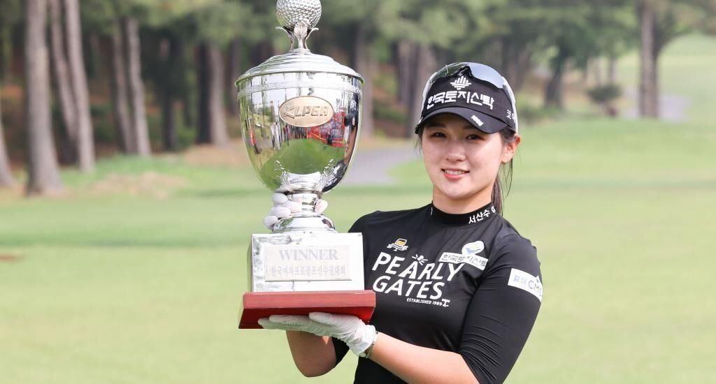 Park Hyun-kyung gana primer torneo golf tras parón por COVID-19