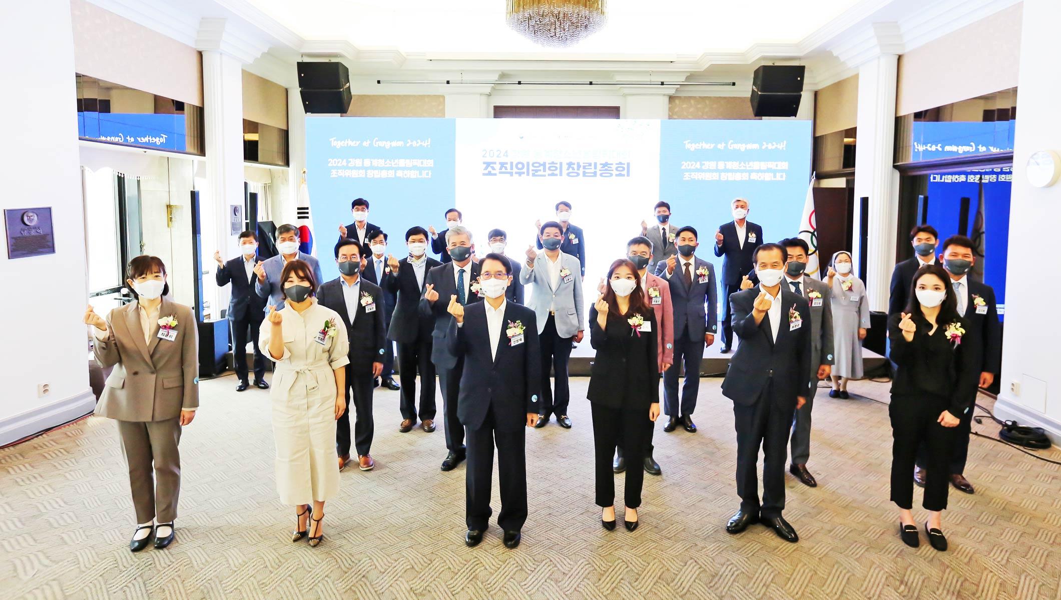 Establecen Comité Organizador Juegos Olímpicos de la Juventud de Invierno 2024