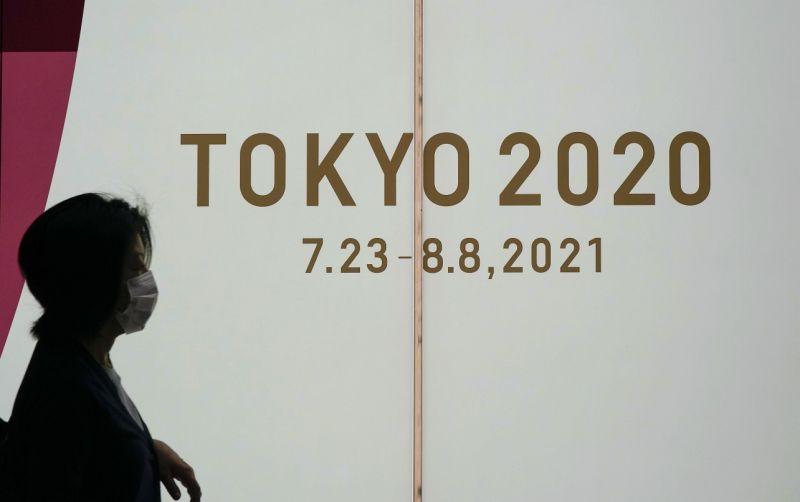 Japón experimenta para los JJOO con estadios casi llenos de público