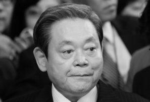 Lee, miembro honorario del COI y presidente de Samsung, muere a los 78 años