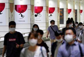 Tokio planea reducir el tamaño de las ceremonias