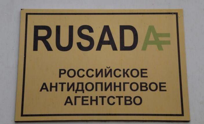 La RUSADA no recurrirá decisión del TAS, aunque la considera injusta