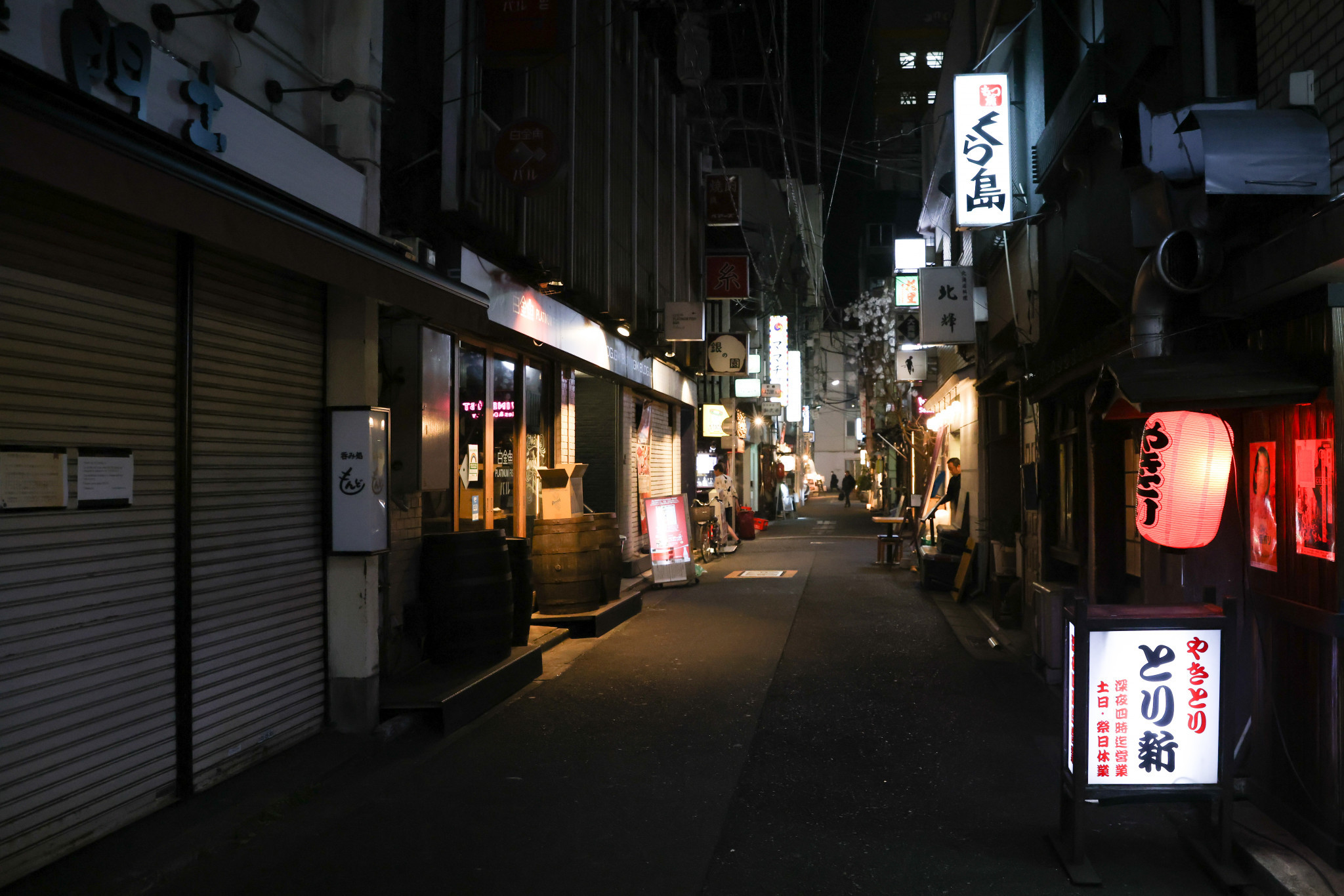 Inicia estado de emergencia en Tokio a meses de olimpiadas