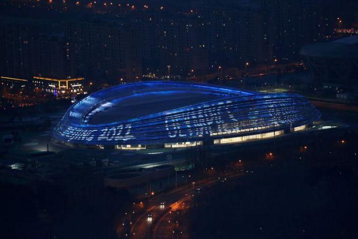 COI: Juegos Pekín serán