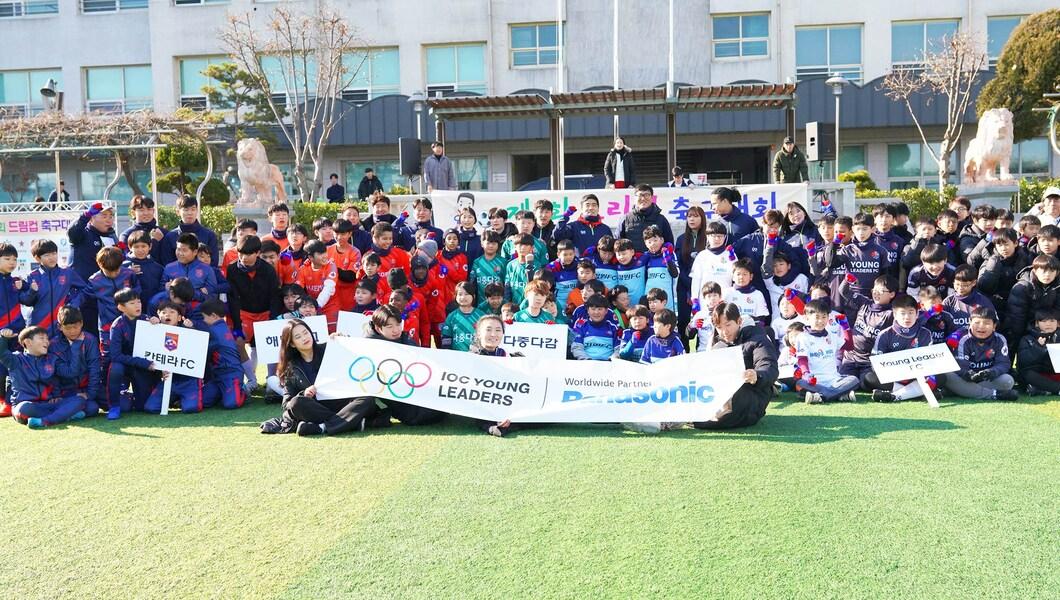 Líder del COI presenta proyecto de inclusión a través del deporte