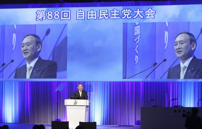 Primer ministro japonés invitará a Biden a Juegos Olímpicos