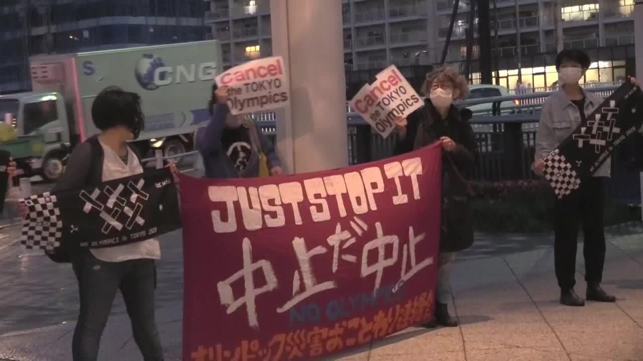 Japón contempla permitir un mayor número de mandatarios a JJ.OO.