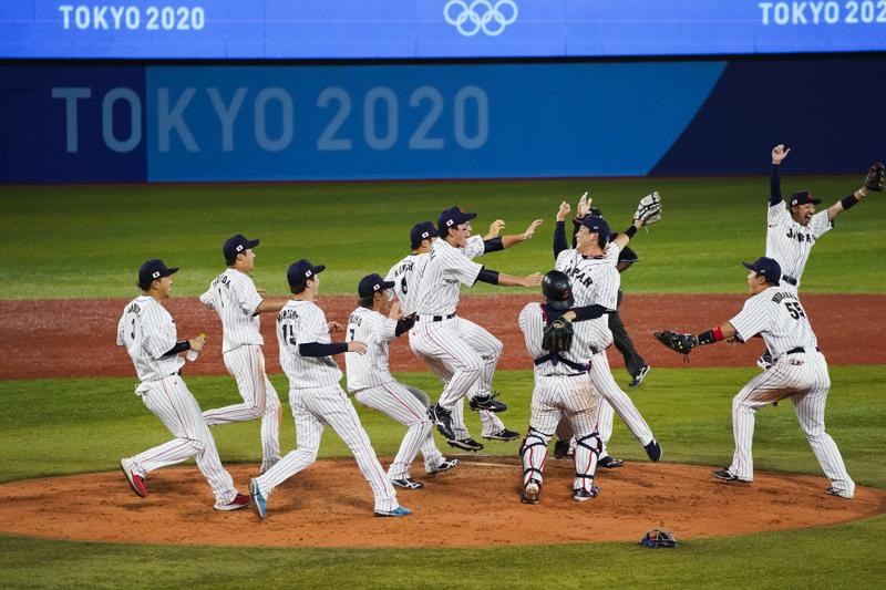 Japón vence a Estados Unidos y conquista su primer oro olímpico