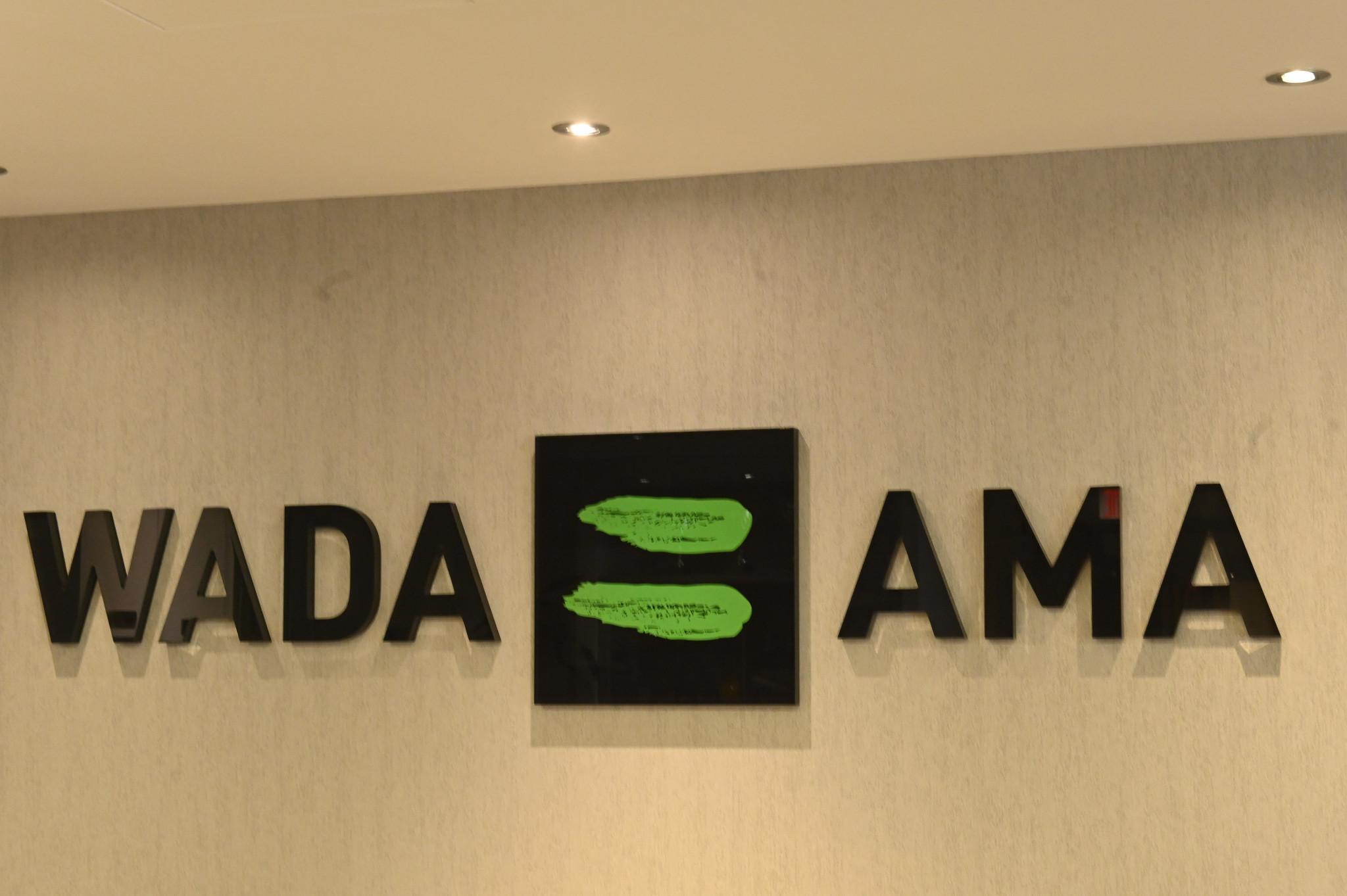 AMA continuará la revisión de la gobernanza con la segunda fase de consulta