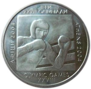 Coin 2 Hryvni (Olympics - Boxing) Ukraine reverse