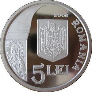 Coin 5 Lei (Densus Church) Romania obverse