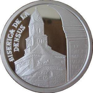 Coin 5 Lei (Densus Church) Romania reverse