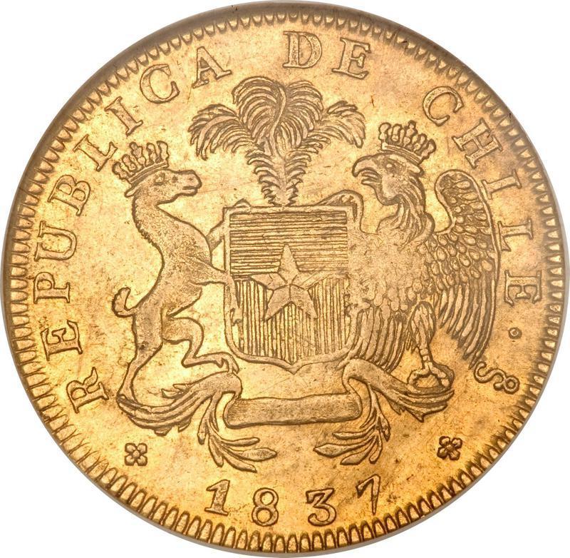 Coin 8 Escudos Chile obverse